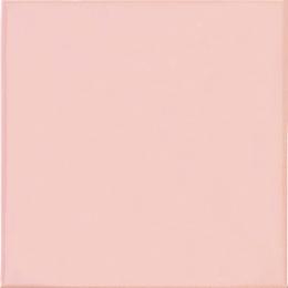 Découvrir Sunshine brillant rosa 20x20 cm