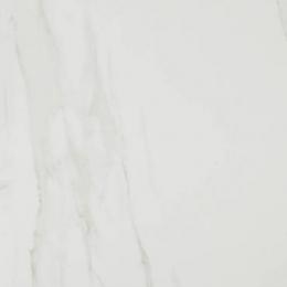 Carrelage sol Tolosane marfil 45*45 cm