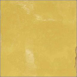 Découvrir Zellige ocre 13,9*13,9 cm